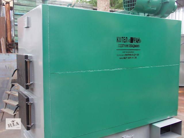 Котел твердотопливный двухконтурный 300 кВт (новинка)- объявление о продаже  в Маньковке (Черкасской обл.)
