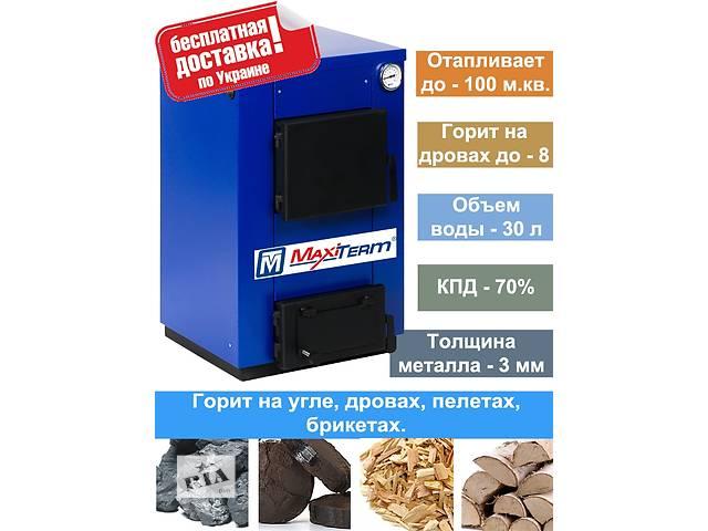 купить бу Котел твердотопливный Maxiterm 12 кВт с плитой. Работает на угле и дровах. в Киеве