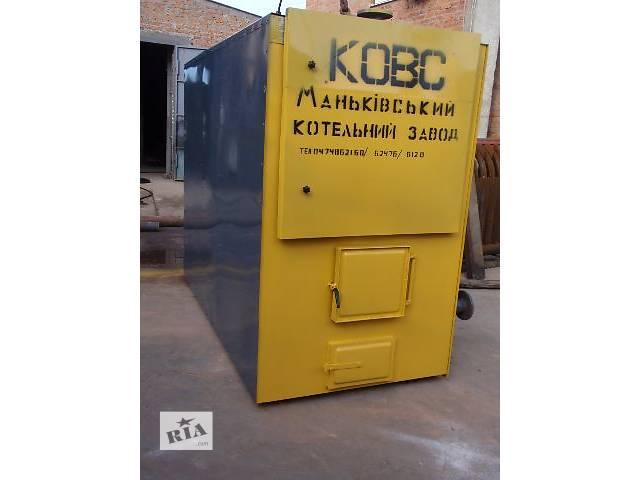 продам Котлы твердотопливные с завода бу в Маньковке (Черкасской обл.)