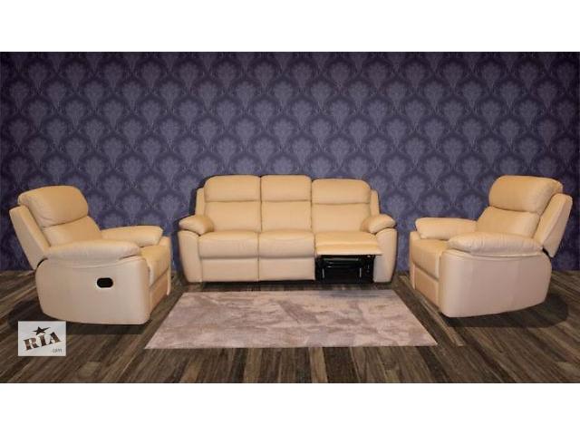 Шкіряні меблі для вітальні Alabama Bis (диван трійка та 2 крісла)  - объявление о продаже  в Києві