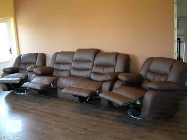 купить бу кожаная мебель реклайнер, мягкий диван релакс,recliner в Дрогобыче