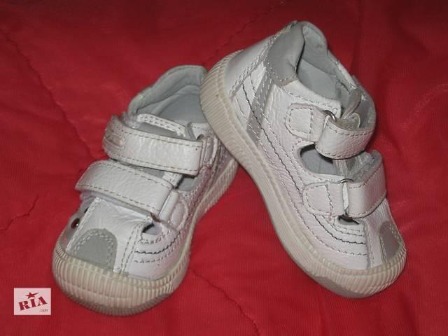 купить бу Кожане обувь в Виноградове