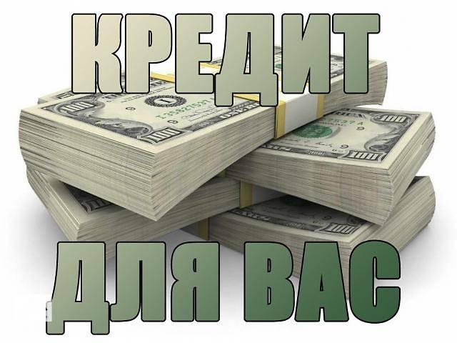 продам КРЕДИТ для частных предпринимателей бу в Хмельницкой области