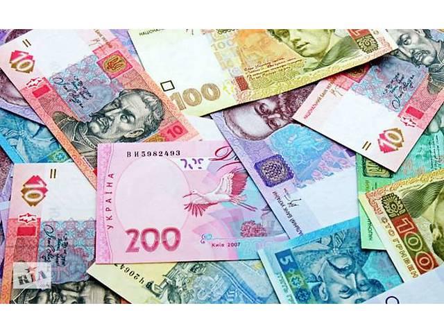 Кредит готівкою- объявление о продаже  в Винницкой области