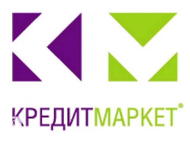 купить бу Кредит Маркет в Ровенской области