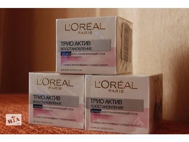 продам Крем Loreal Paris Трио Актив Восстановление Ночной уход для всех типов кожи 50 мл бу в Киеве