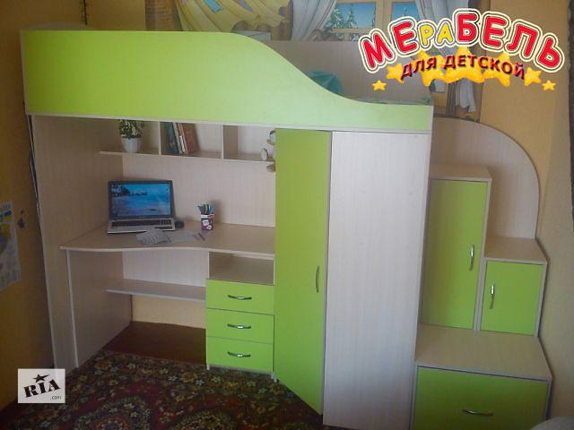 Кровать-чердак (кт1) Merabel Рассрочка- объявление о продаже  в Харькове