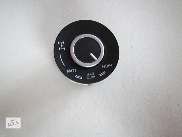 Крутилка кнопка управления раздаткой Volkswagen Touareg Фольксваген Туарег 2003 - 2009- объявление о продаже  в Ровно