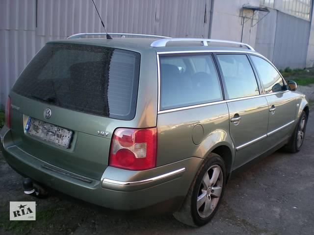 продам  Крыло заднее  Volkswagen Passat B5 бу в Луцке