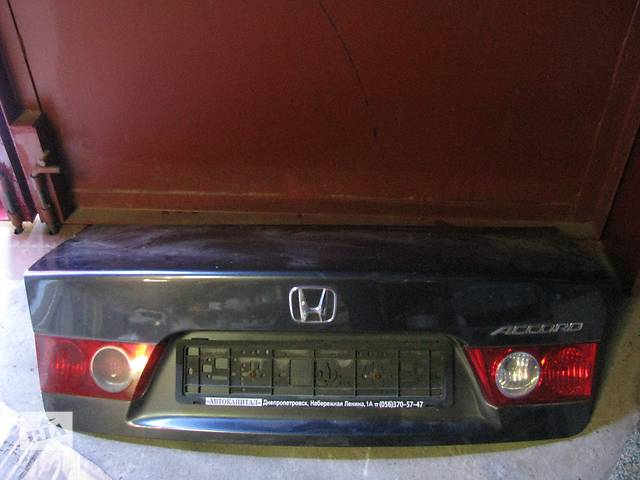 Крышка багажника для легкового авто Honda Accord- объявление о продаже  в Верхнеднепровске