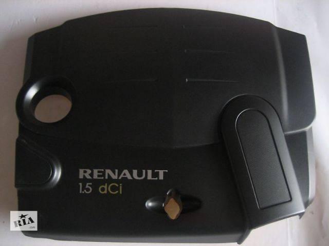 продам Крышка мотора Renault Kangoo бу в Одессе