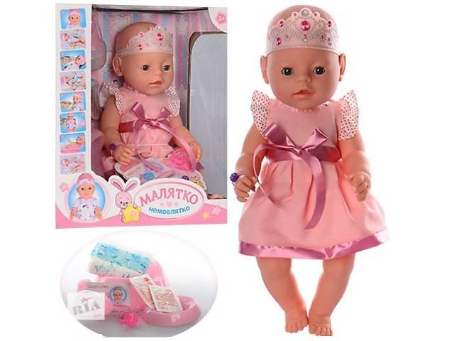 купить бу Кукла Пупс Малятко-Немовлятко BL018B-S-UA (копия Baby Born) в Одессе