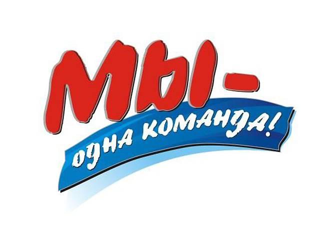 Курс Лидер новой эпохи- объявление о продаже  в Кропивницком (Кировоград)