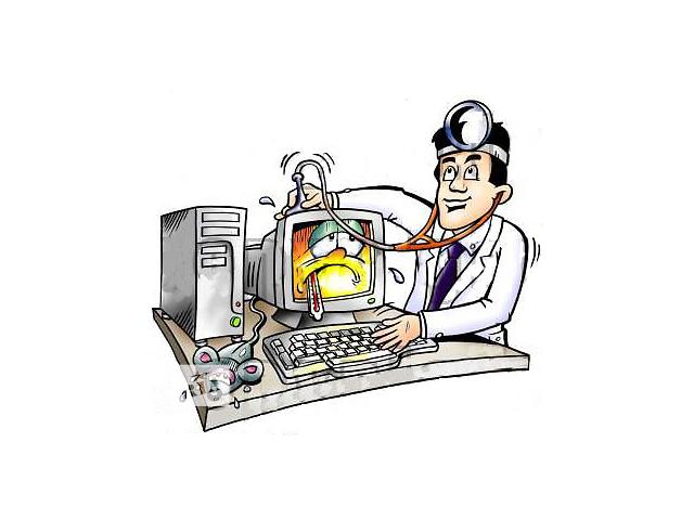 продам Курсы ремонта и обслуживания компьютеров и ноутбуков бу в Кропивницком (Кировоград)