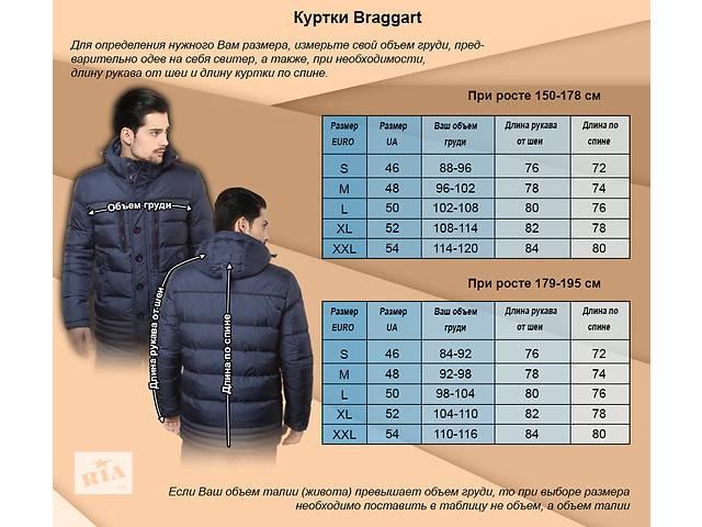 бу Куртка мужская зимняя Braggart 2573 в Киеве