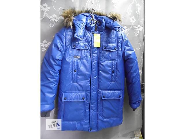 купить бу Курточка для мальчика подростка. в Каменском (Днепропетровской обл.) (Днепродзержинск)