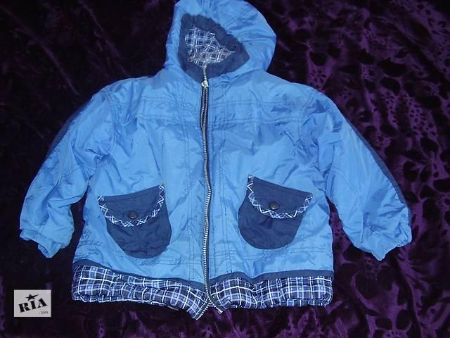 бу  Курточка мальчику 3-6 лет в Днепре (Днепропетровск)
