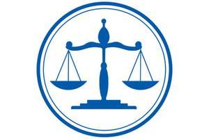 юридическая консультация в краматорске