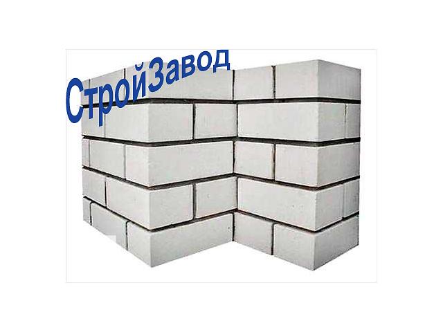 продам Кирпич силикатный одинарный 250x120x65 мм Киев  бу в Киеве
