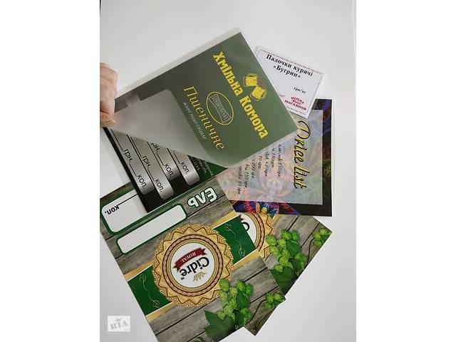Ламинирование полиграфической продукции печать полиграфии с ламинацией, ТАИР- объявление о продаже  в Ровенской области