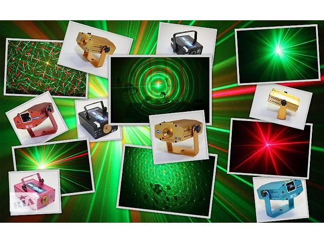 бу Лазерный проектор для музыкального шоу в Черкассах
