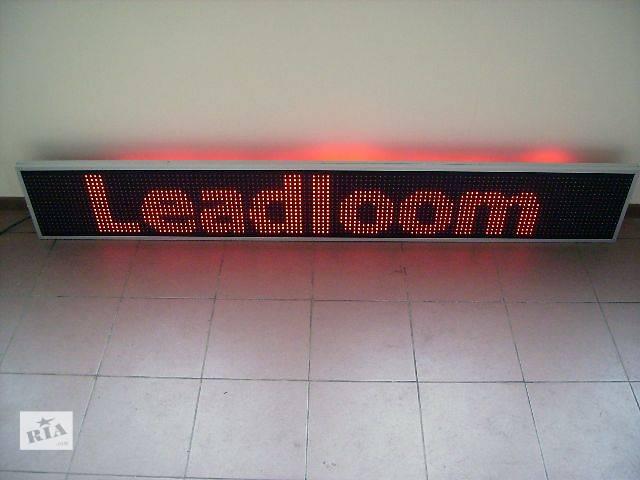 продам LED-панель бегущая строка 2000х300х32 мм (двусторонняя) бу в Черновицкой области