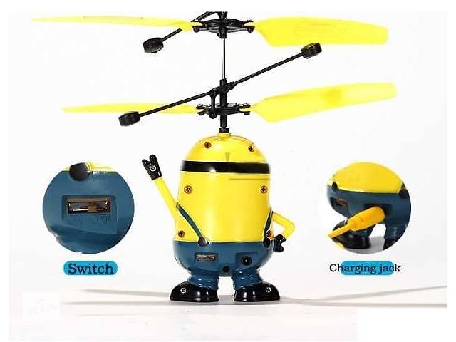 Летающий миньон мальчик, интерактивная игрушка- объявление о продаже  в Николаеве