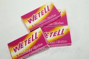 Лезвия Wetell из нержавеющей стали (100 шт на планшете)