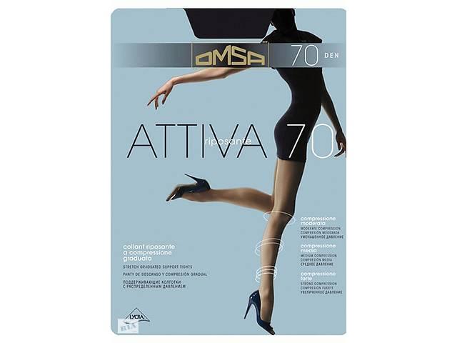 продам ATTIVA 70 Колготки женские классические поддерживающие бу в Одесі