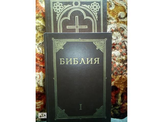 Библия,в 2тт.(илл.Дорэ)- объявление о продаже  в Сатанове