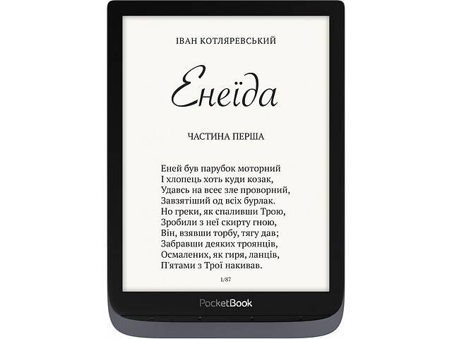 купить бу Электронная книга PocketBook 740-2 InkPad 3 Pro Metallic Grey (PB740-2-J-CIS) в Киеве
