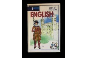 English 1.st year