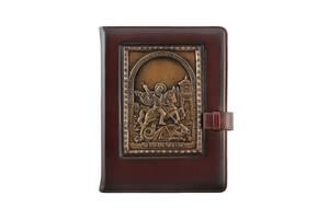 Ежедневник кожаный подарочный не датированный Георгий Победоносец  260009 А5 темно-коричневый