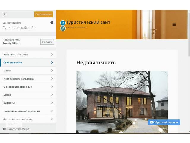 бу Какталог предприятий в Киеве