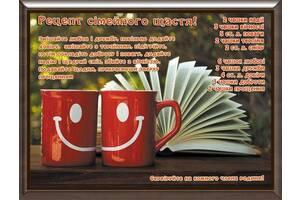 Картинка рецепты 15х20 на украинском РУ22-А5 Art. pan--528280997