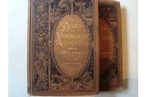 Книга для букинистов (цена снижена)