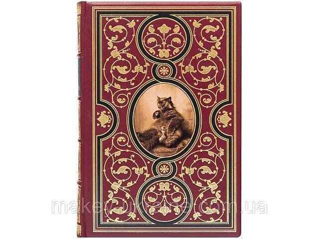 "Книга ""Мастер и Маргарита""- объявление о продаже  в Дубно"