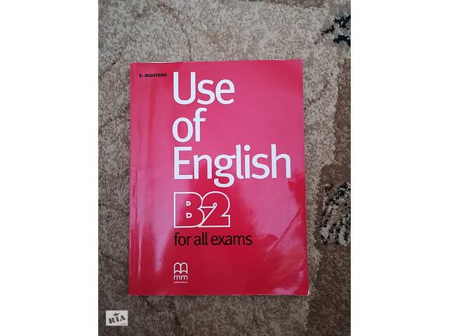 продам Книга - тренажер по английскому, уровень B2!  бу в Херсоне