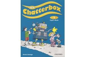 Oxford Chatterbox, New Chatterbox 1, 2, 3, 4 Учебники английского