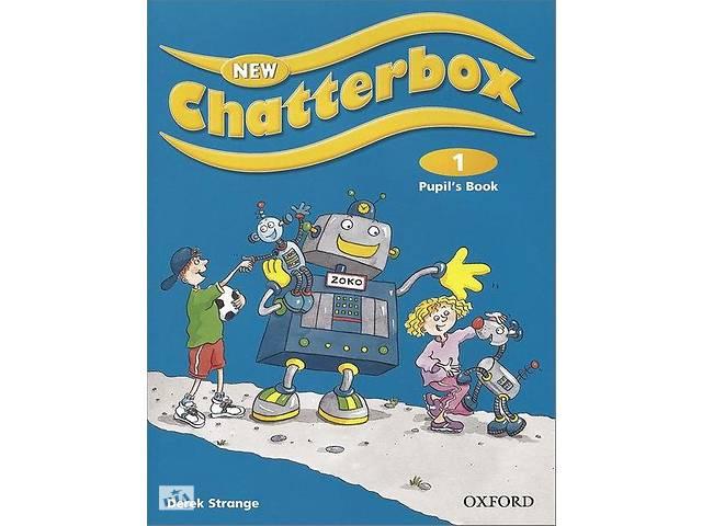 продам Oxford Chatterbox, New Chatterbox 1, 2, 3, 4 Учебники английского бу в Киеве