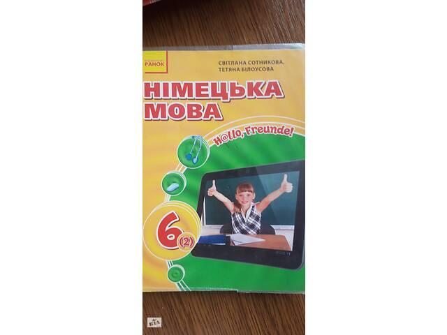 купить бу Піручник Немецкий язык 6 класс в Виннице