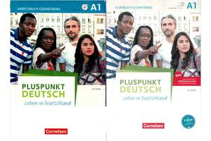 Pluspunkt A1 Kursbuch+Arbeitsbuch+ аудио+видео