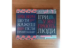 Продам книги (разные)