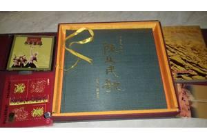 Продам коллекционную книгу о северном Шаолине (Китай).