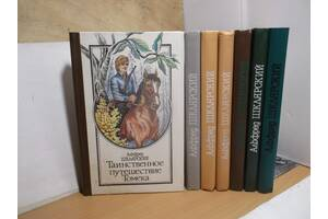 Шклярский. Собрание сочинений в 7 томах о Томеке Вильмовском