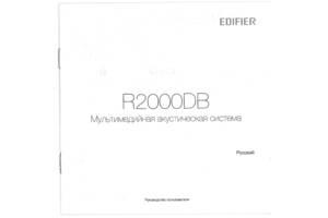 Инструкция к акустической системе Edifier R2000DB