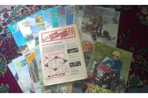 """Журнали""""Моделіст-конструктор""""(з 1.89-92 рік)(БЕЗКОШТОВНА ДОСТАВКА)"""