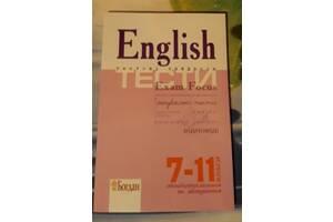 ЗНО Английский язык