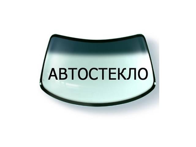 бу Лобовое стекло на Пежо 407 Peugeot 407 Заднее Боковое стекло в Чернигове