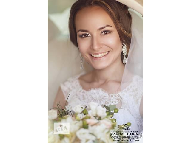 продам Макияж, визажист, Днепропетровск, свадебный, вечерний макияж бу в Днепре (Днепропетровск)